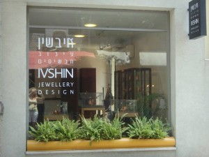 Ivshin Jewelry Design Travel Beauty